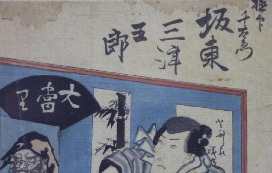 JAPANESE ANTIQUE WOODBLOCK - 6