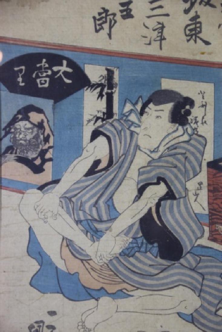 JAPANESE ANTIQUE WOODBLOCK - 7
