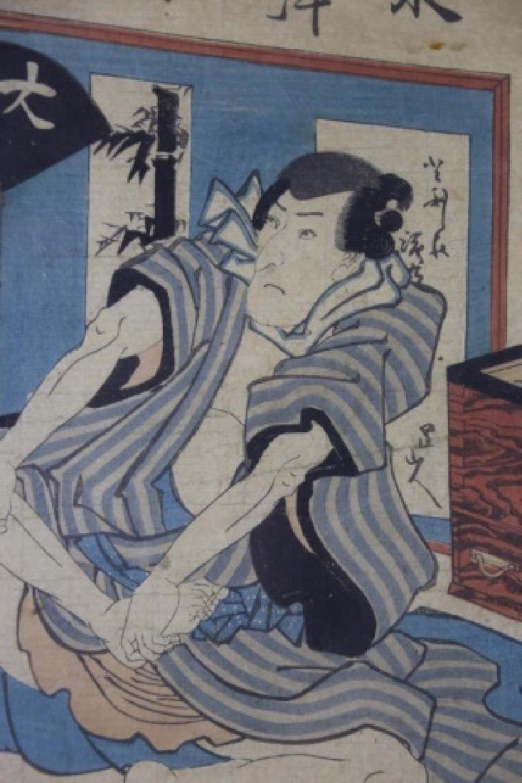 JAPANESE ANTIQUE WOODBLOCK - 8