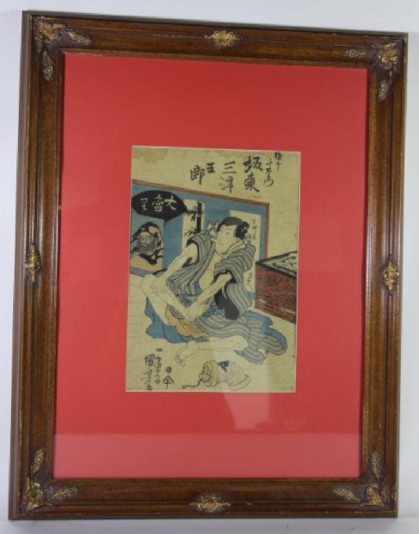 JAPANESE ANTIQUE WOODBLOCK - 9