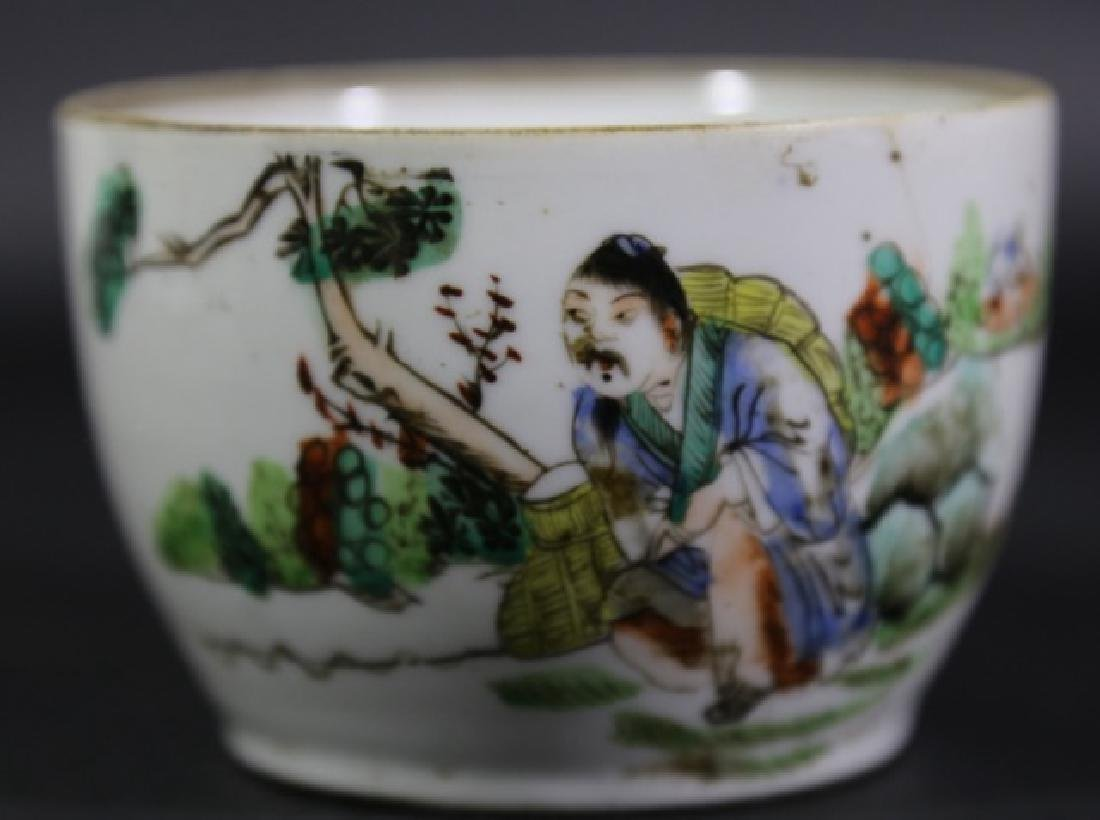 CHINESE EXPORT 18TH C. BOWL