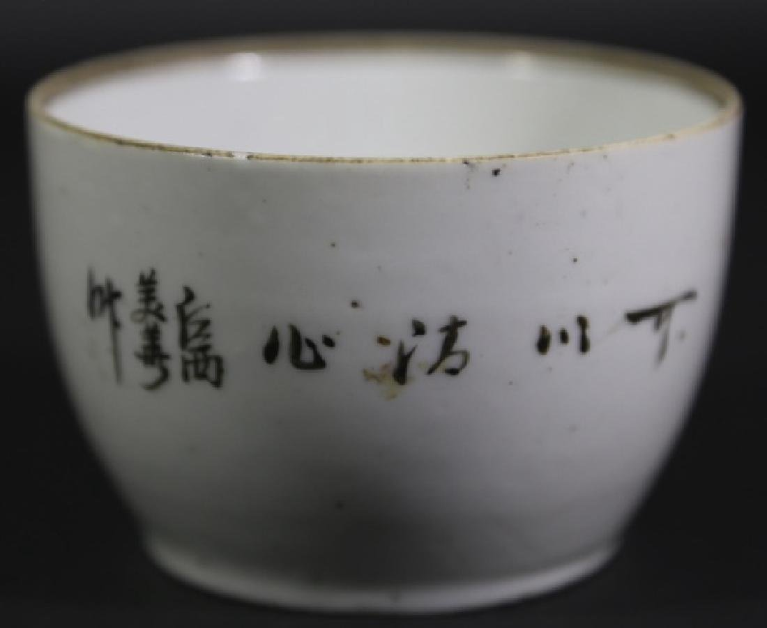 CHINESE EXPORT 18TH C. BOWL - 4
