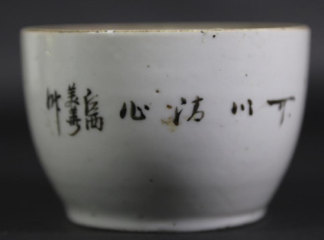 CHINESE EXPORT 18TH C. BOWL - 5