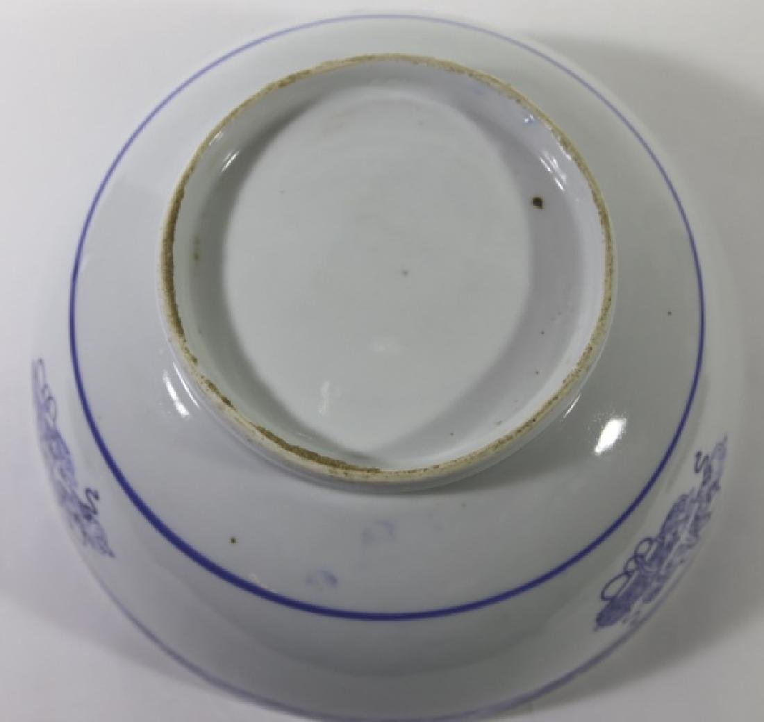 CHINESE BLUE & WHITE LARGE BOWL - 3