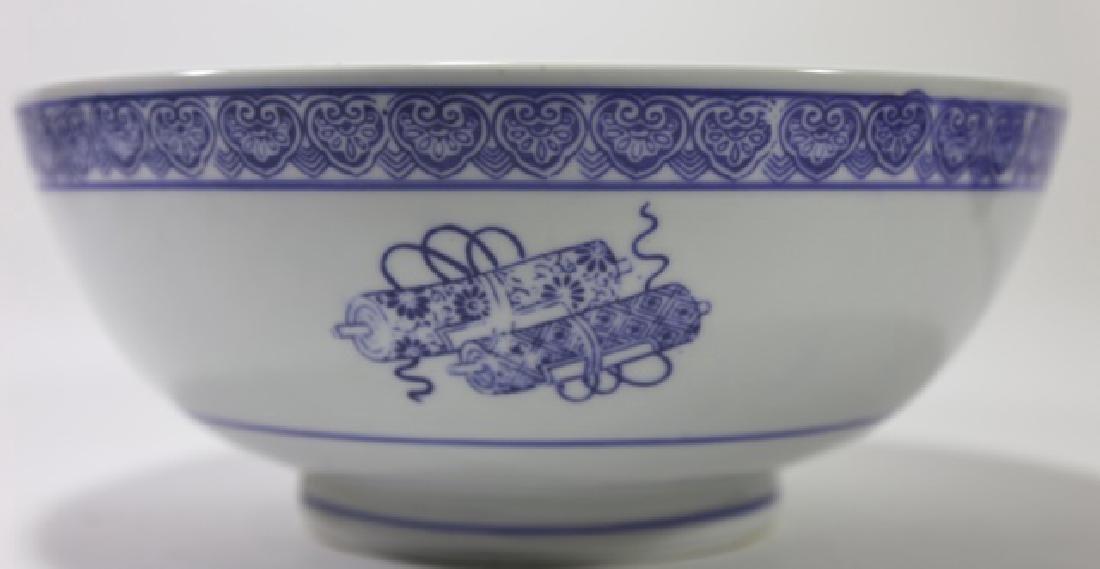 CHINESE BLUE & WHITE LARGE BOWL - 5