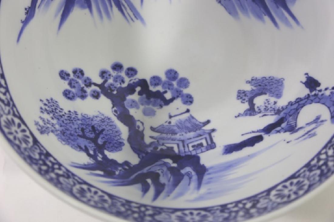 CHINESE BLUE & WHITE LARGE BOWL - 6
