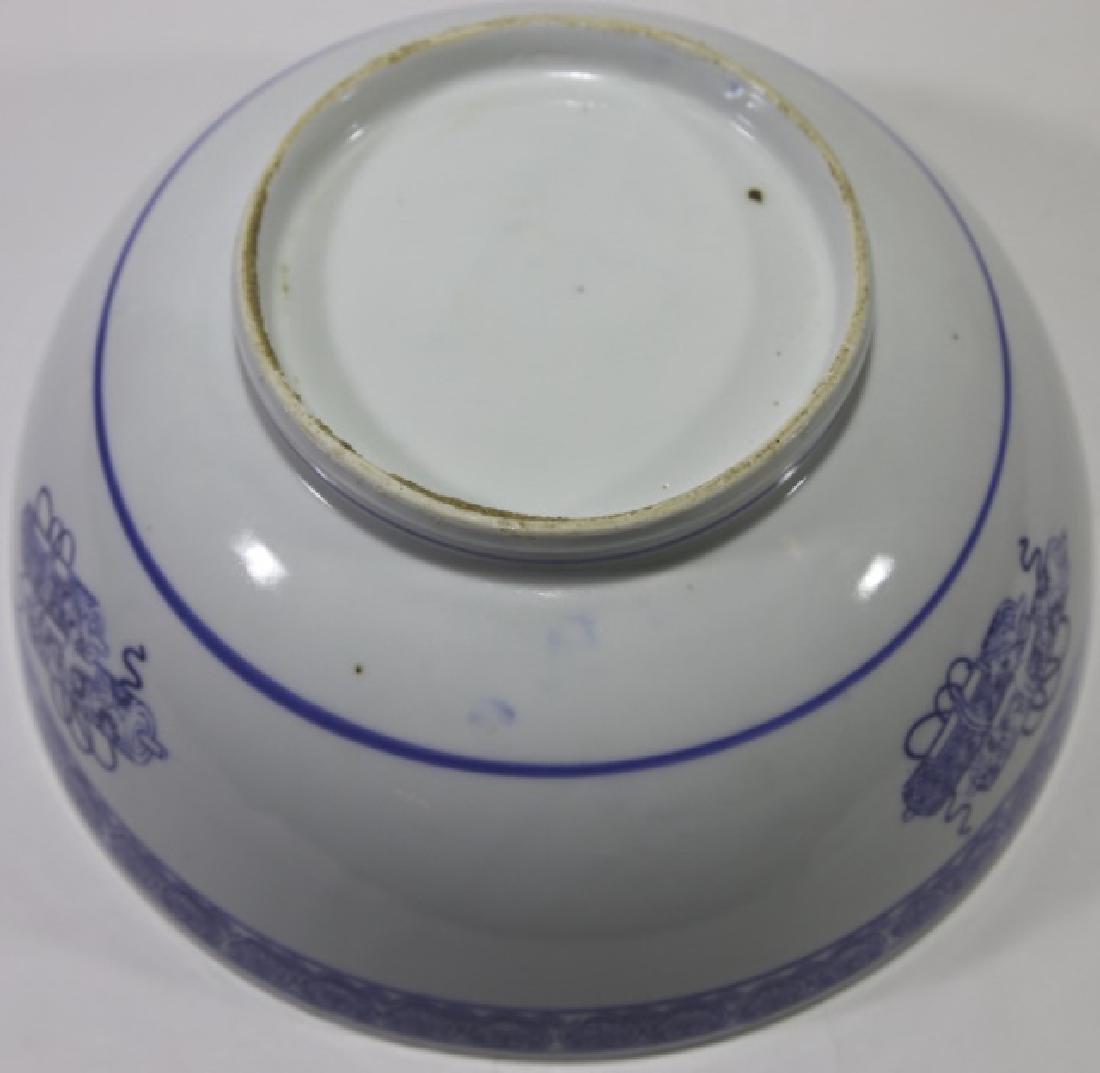 CHINESE BLUE & WHITE LARGE BOWL - 7
