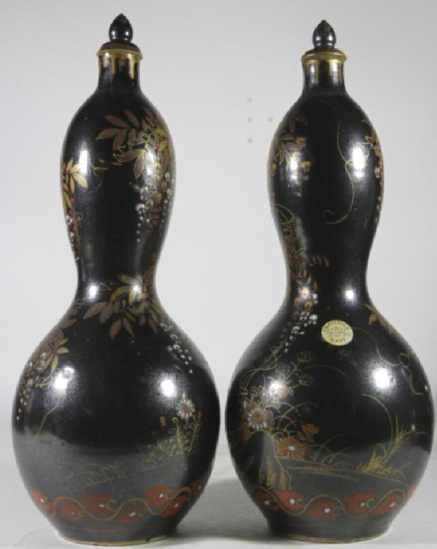 JAPANESE PORCELAIN DOUBLE GOURD SOLD AT CHRISTIE'S