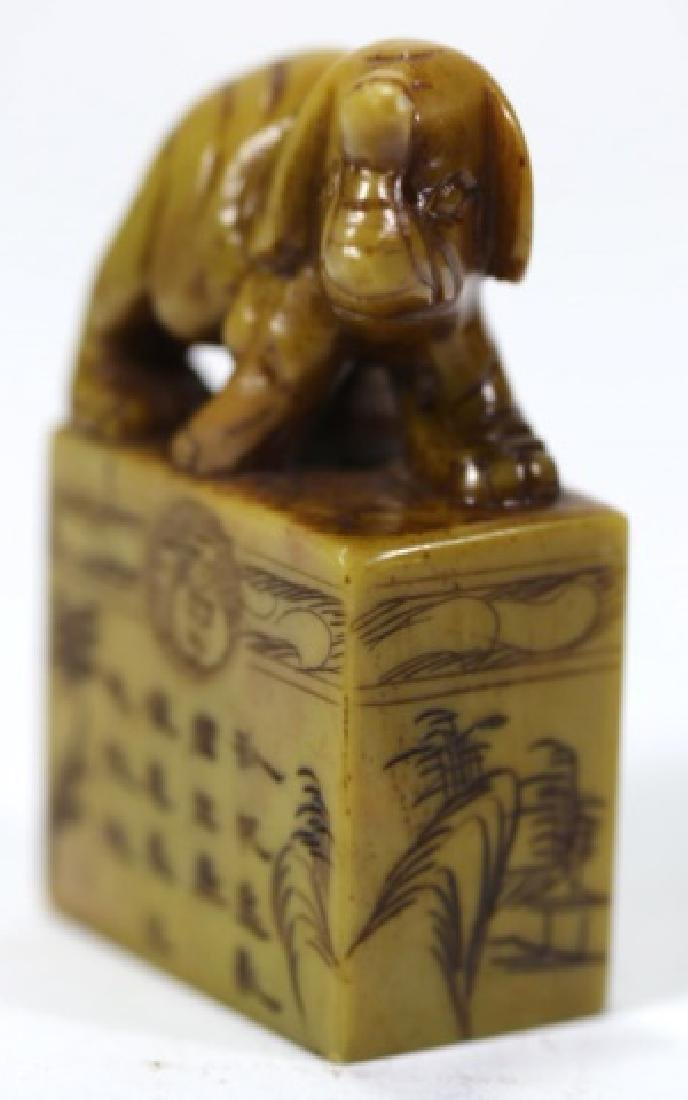 CHINESE ANTIQUE AGATE CARVED SEAL CHOP - 3