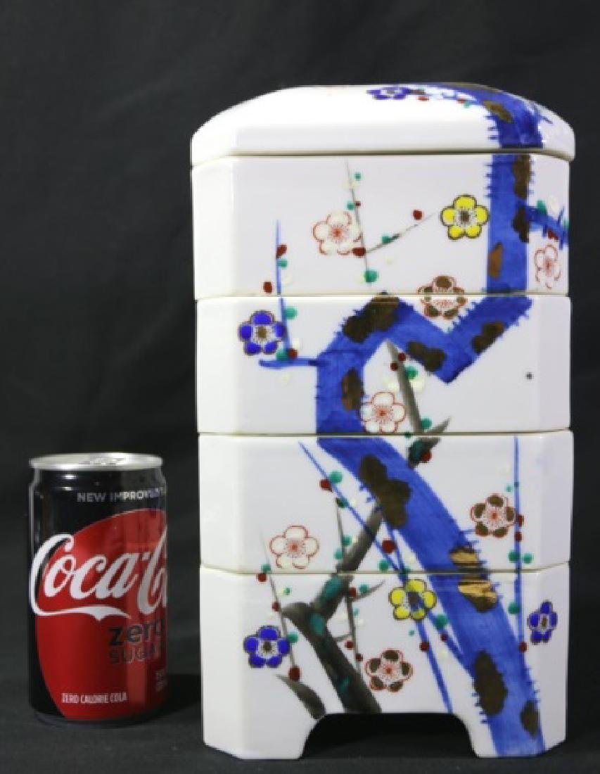 JAPANESE PORCELAIN STACKING BOX SET