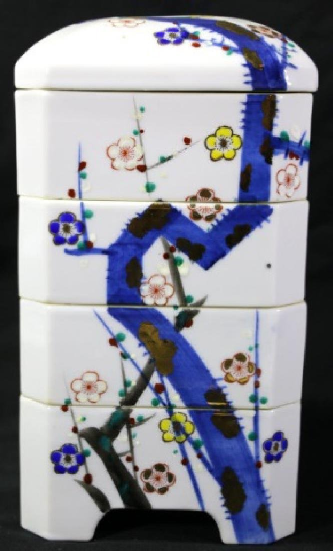 JAPANESE PORCELAIN STACKING BOX SET - 2
