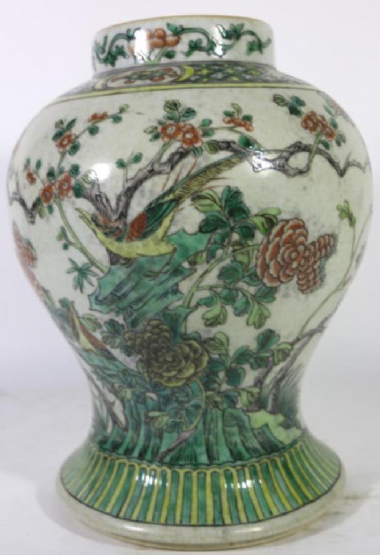 CHINESE ANTIQUE CRACKLE GLAZE  FLORAL TEMPLE JAR