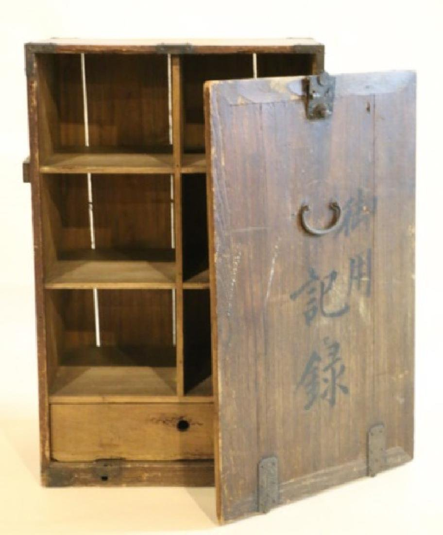 CHINESE TRAVEL DESK / CABINET