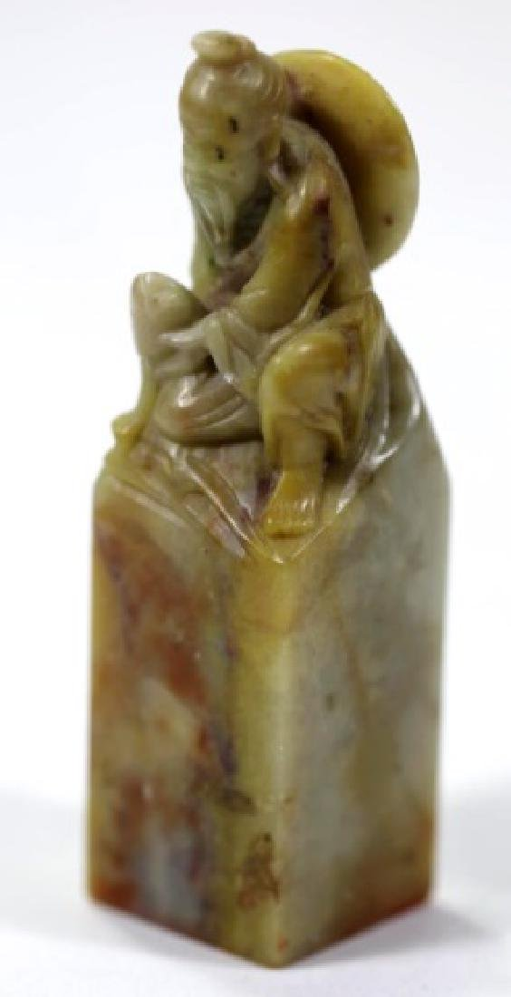 CHINESE ANTIQUE AGATE CARVED SEAL CHOP