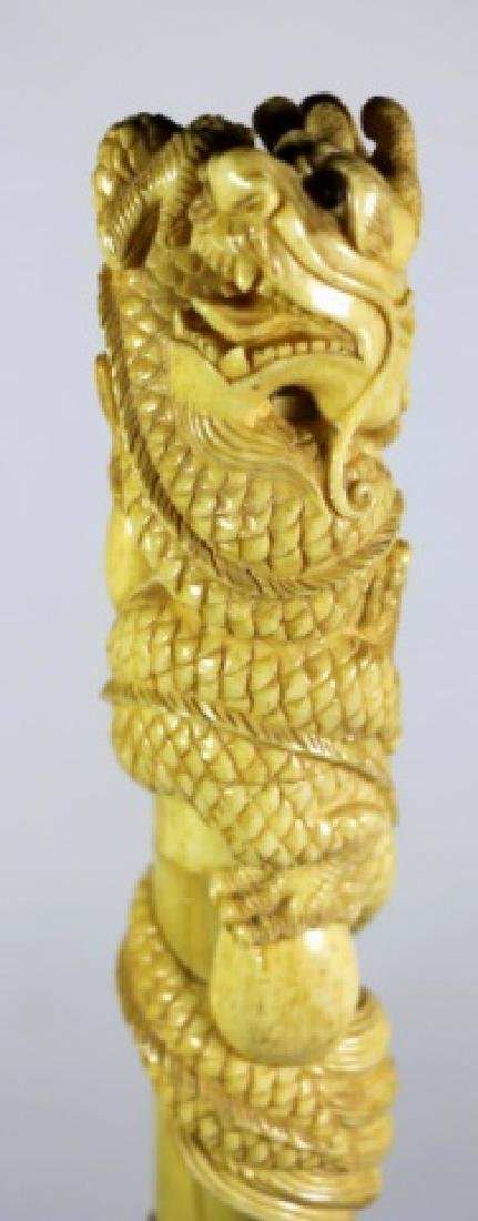 CHINESE ANTIQUE DRAGON HAND CARVED WALKING CANE - 7
