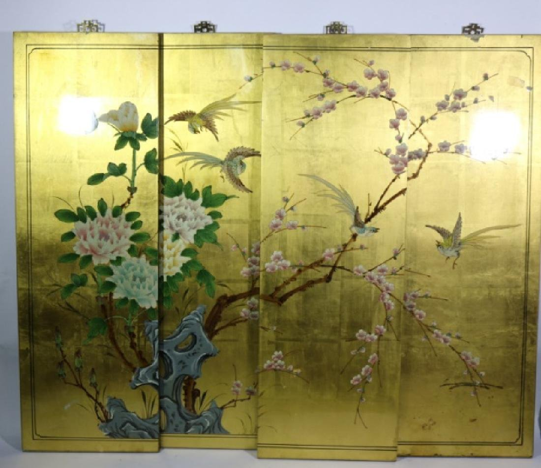 JAPANESE GILT FLORAL FOUR PANEL TABLE SCREEN