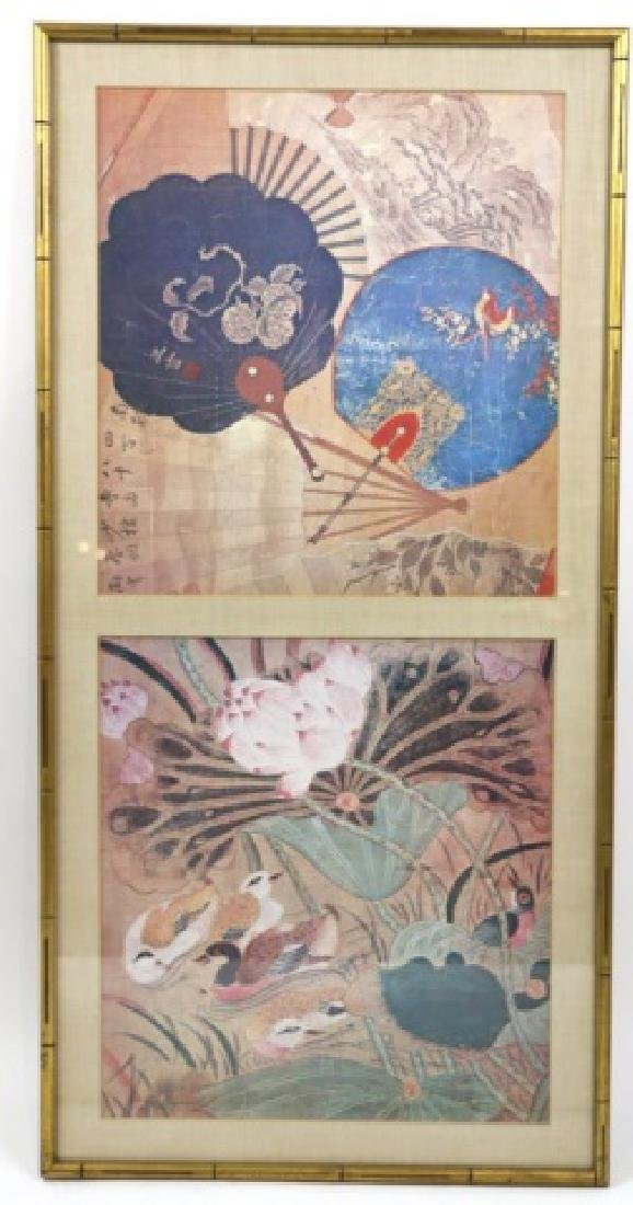 JAPANESE WATERCOLOR IN FINE FAUX BAMBOO FRAME