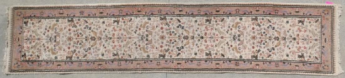 PERSIAN HAND WOVEN ROOM SIZE RUNNER