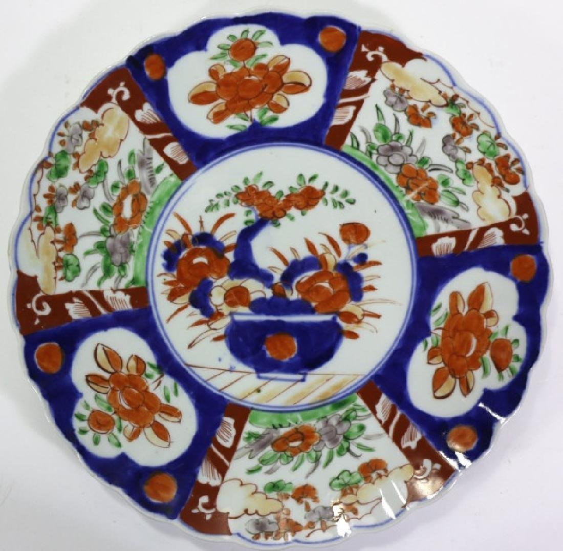 """JAPANESE PALATIAL SCALLOPED EDGE 12"""" CHARGER"""