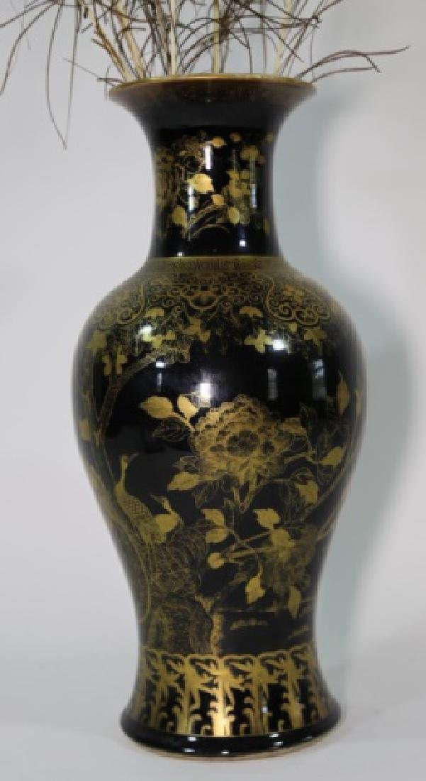 JAPANESE BALUSTER VASE W/ PEACOCK FEATHERS - 2