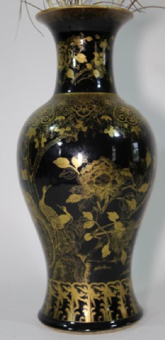 JAPANESE BALUSTER VASE W/ PEACOCK FEATHERS - 8