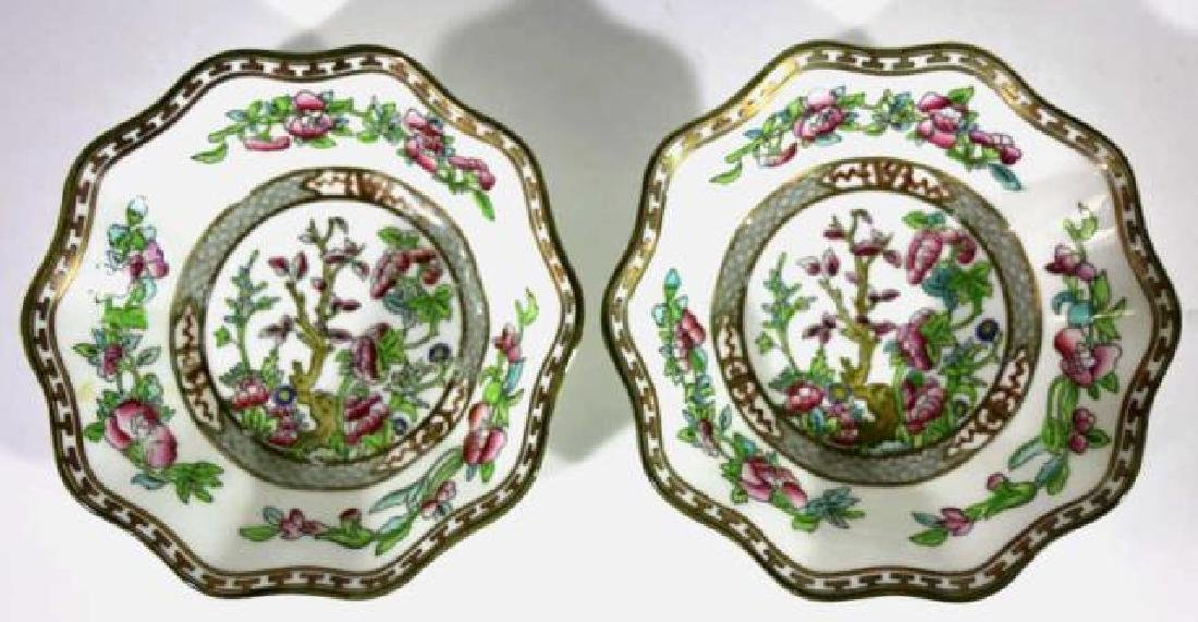 COALPORT ENGLISH CHINESE FLORAL SCALLOPED BOWLS - 6
