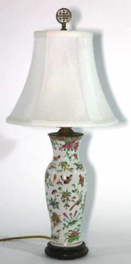 CHINESE ROSE MANDARINE PORCELAIN BALUSTER LAMP