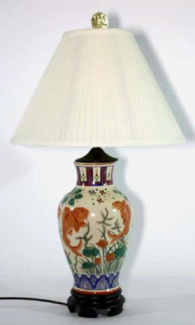 CHINESE VINTAGE KOI BALUSTER CUSTOM SHADED LAMP
