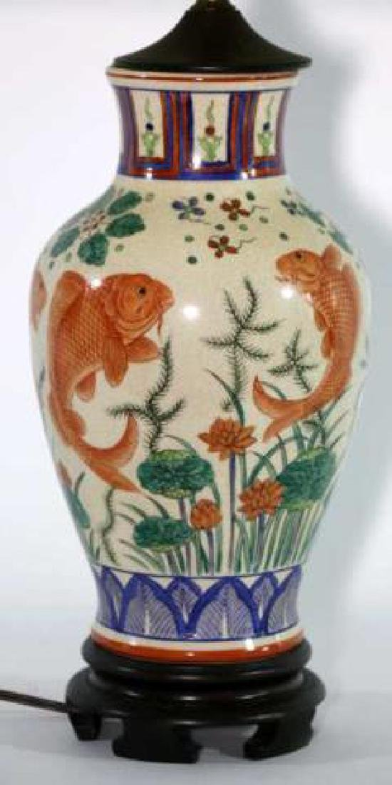 CHINESE VINTAGE KOI BALUSTER CUSTOM SHADED LAMP - 2