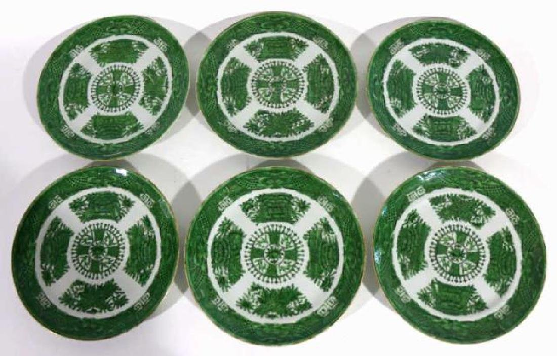 CHINESE ANTIQUE FAMILLE VERTE GREEN CABINET PLATES
