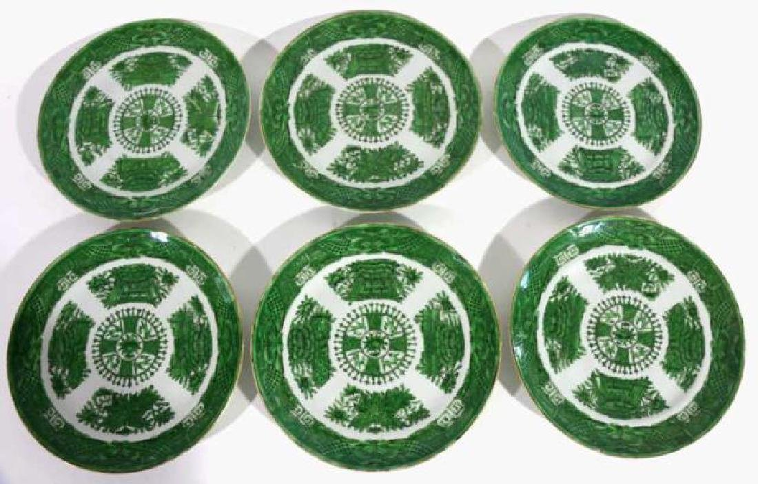 CHINESE ANTIQUE FAMILLE VERTE GREEN CABINET PLATES - 4