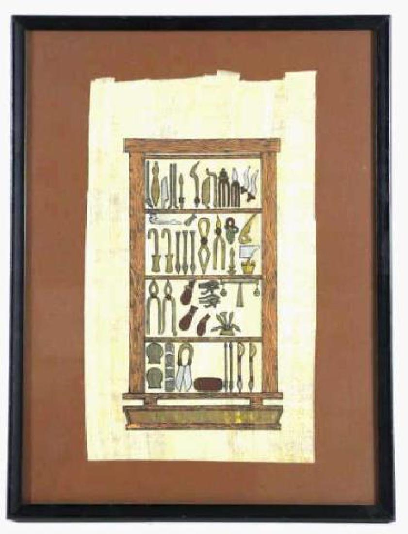 EGYPTIAN FRAMED PHARAOHS PAPYRUS WORK UNDER GLASS