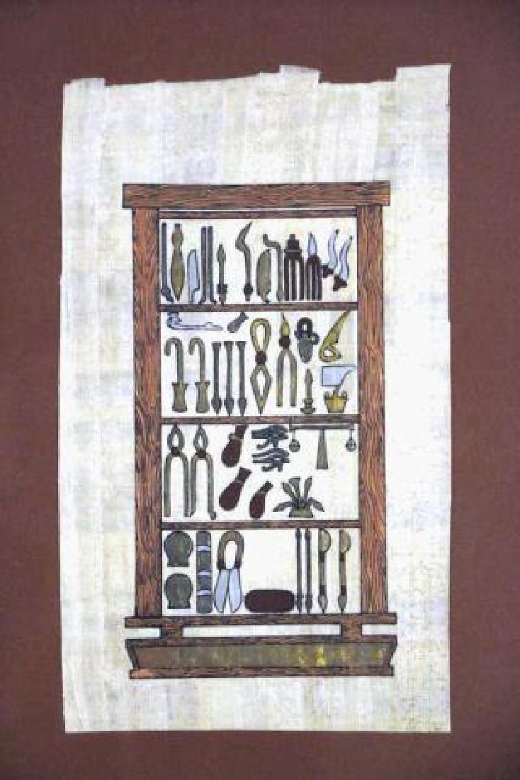 EGYPTIAN FRAMED PHARAOHS PAPYRUS WORK UNDER GLASS - 2