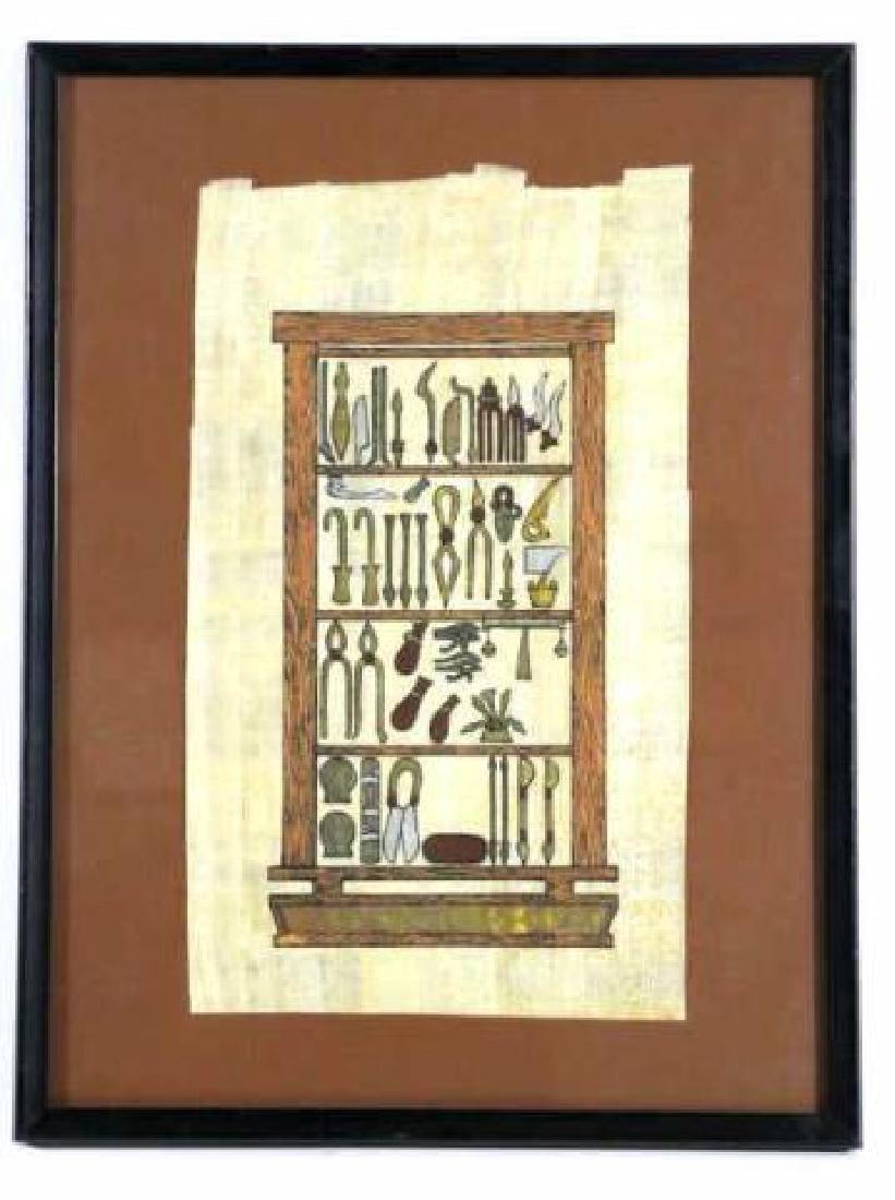 EGYPTIAN FRAMED PHARAOHS PAPYRUS WORK UNDER GLASS - 4