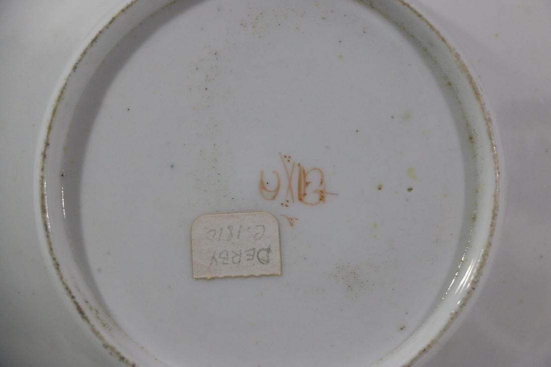 1810 DARBY PORCELAIN TEA CUP & SAUCER - 6