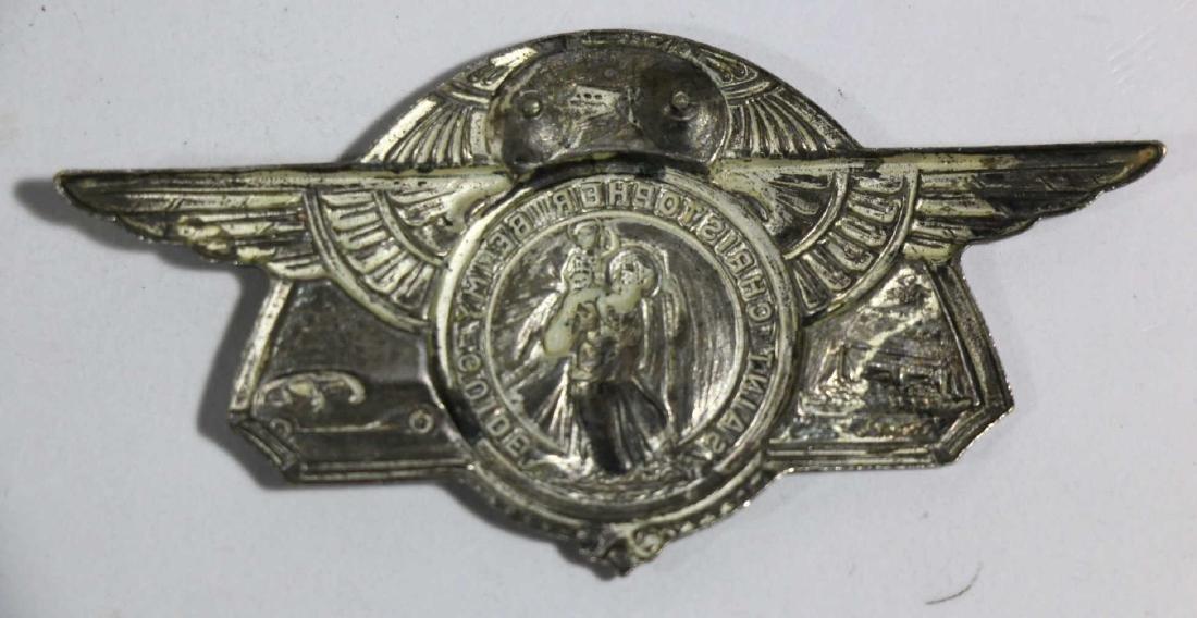 SAINT CHRISTOPHER AIRMANS WINGED EMBLEM - 4