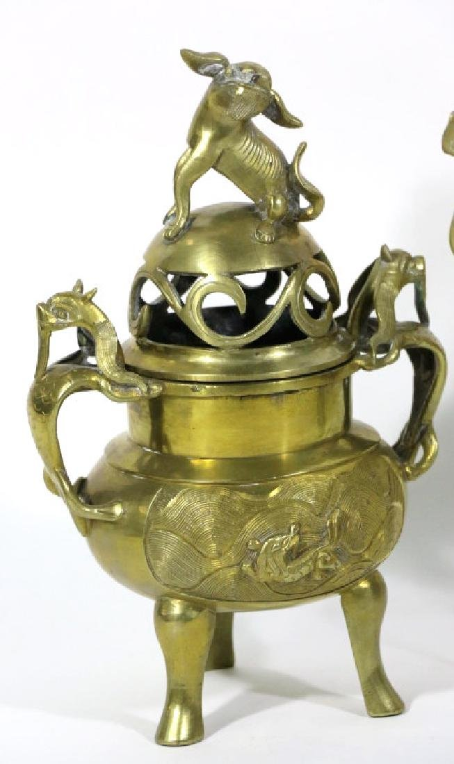 CHINESE MID-CENUTRY MODERN BRASS GROUPING - 2
