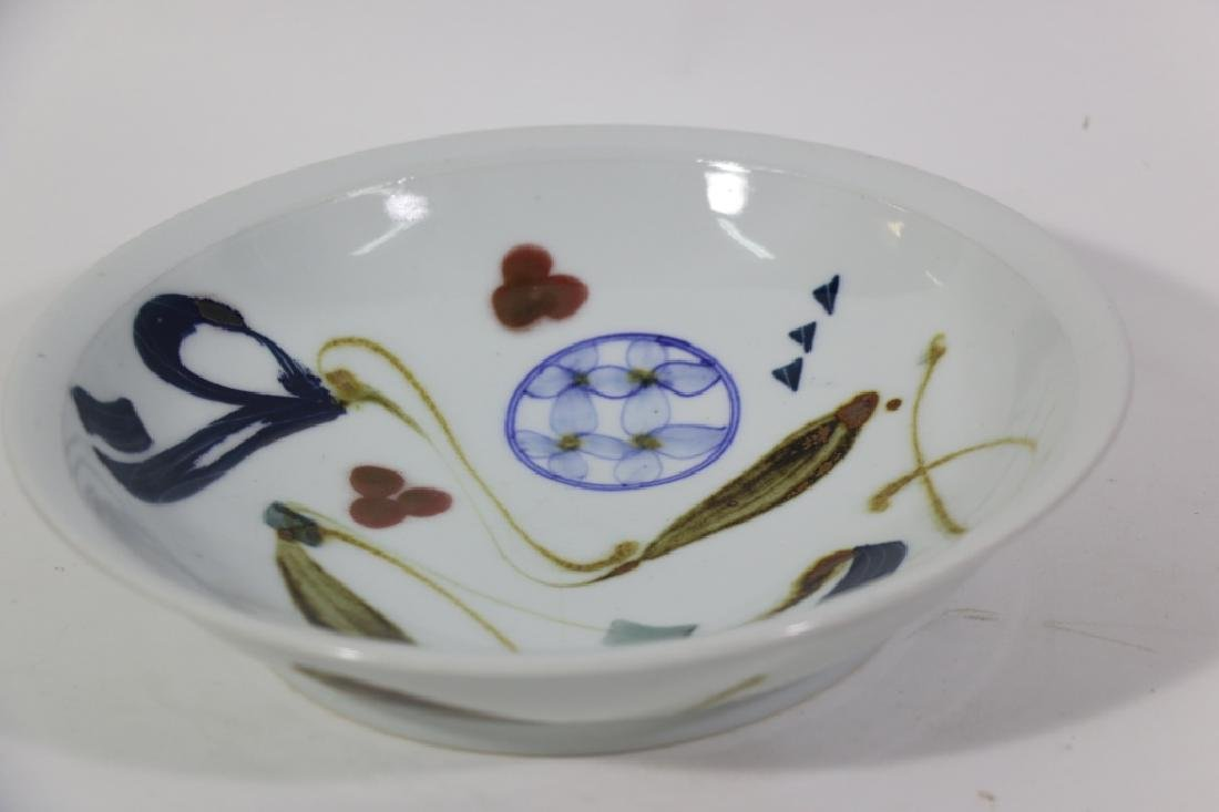 MID-CENTURY MODERN ART POTTERY CHARGER - 4