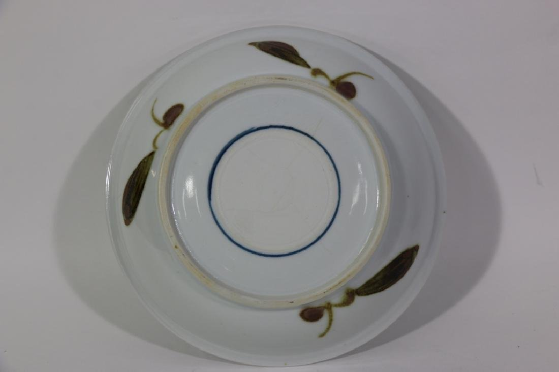 MID-CENTURY MODERN ART POTTERY CHARGER - 6