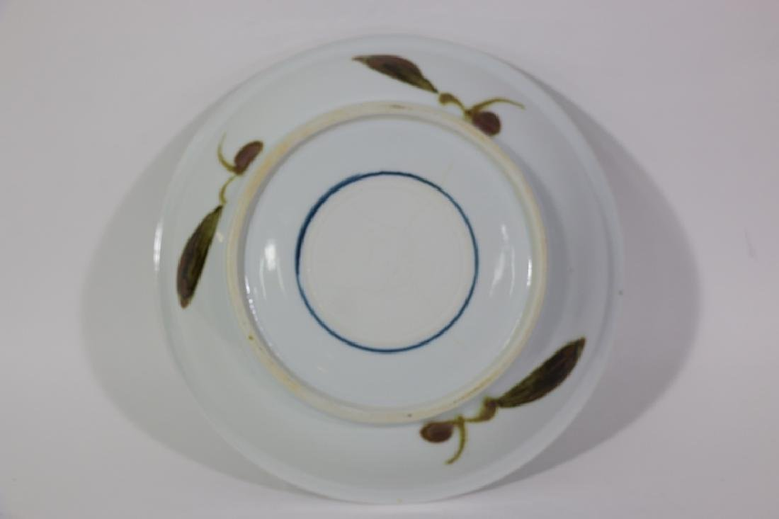 MID-CENTURY MODERN ART POTTERY CHARGER - 7