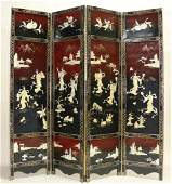 CHINESE HARDSTONE FOUR PANEL SCREEN