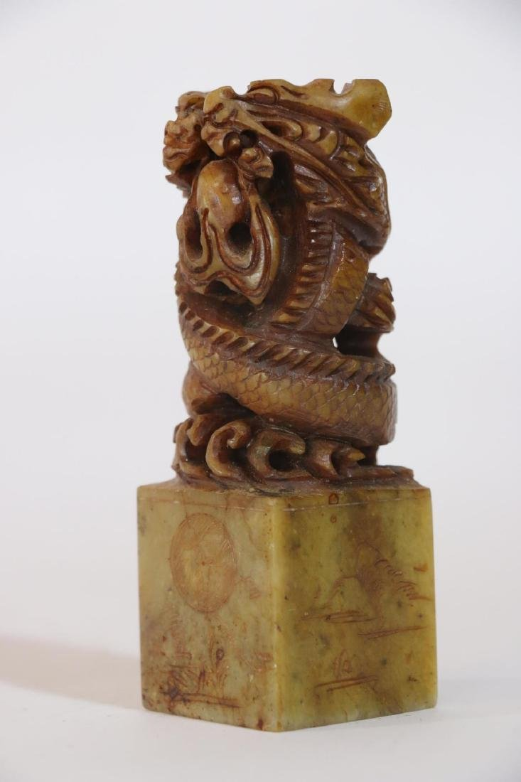 CHINESE VINTAGE DRAGON HAND CARVED SOAPSTONE CHOP - 4