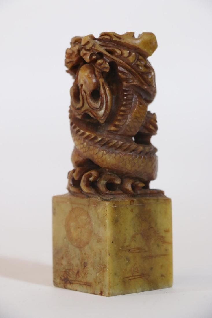 CHINESE VINTAGE DRAGON HAND CARVED SOAPSTONE CHOP - 5