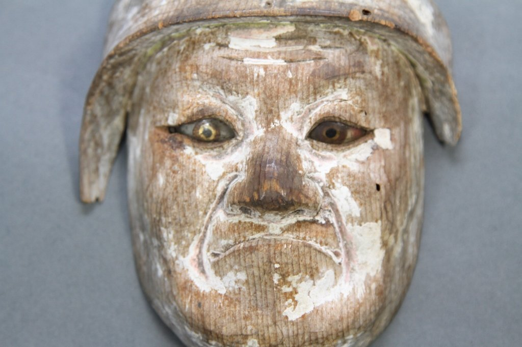 JAPANESE/CHINESE WOODEN CARVED MASK: