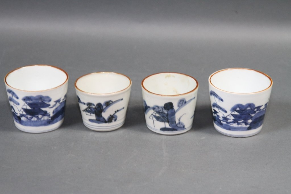 CHINESE /JAPANESE LOT OF FOUR CUPS: