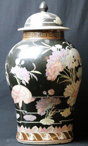 Chinese Ceramic Lidded Floor Vase