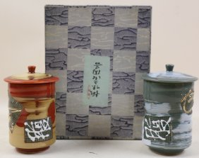 Japanese Vintage Pottery Grouping