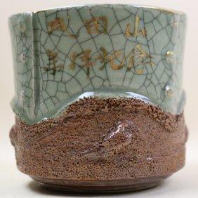 Chinese Celedon Crackle Glazed Pottery Vase