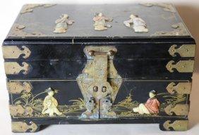 Japanese Hardstone Mounted Antique Document Box