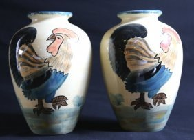 Mid Century Modern Hand Painted Rooster Vases